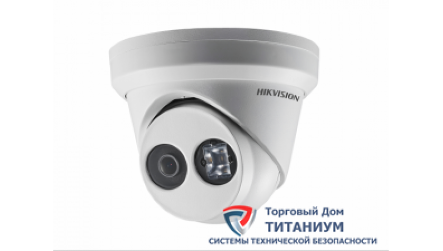 DS-2CD2323G0-I (4mm) Телекамера IP купить