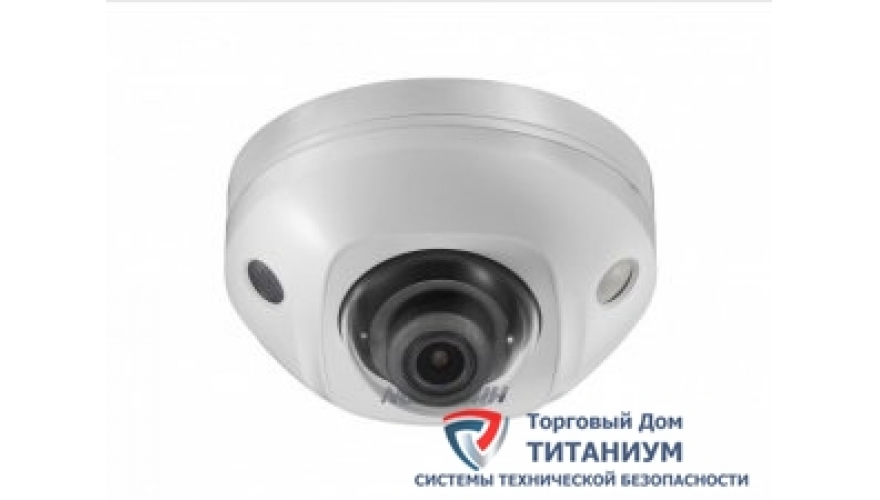 DS-2CD2523G0-IWS (6mm) Телекамера IP купить