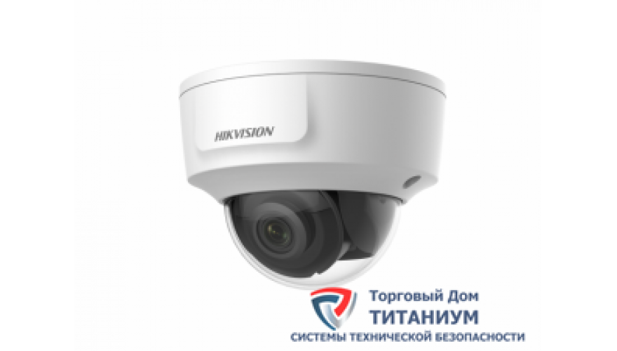 DS-2CD2125G0-IMS (6мм) Телекамера IP купить